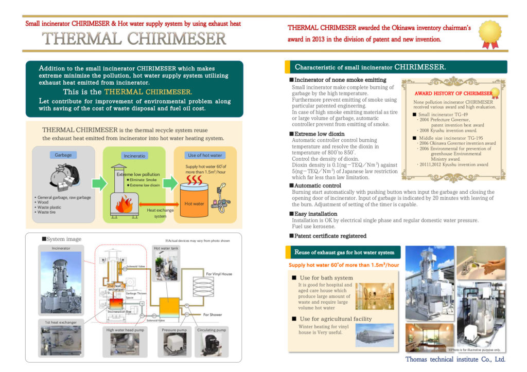 Thermal Chirimeser Pamphlet 1