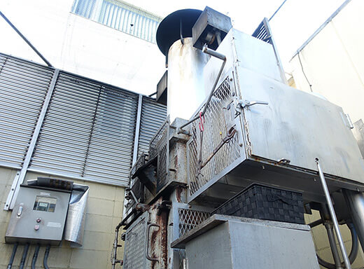 ince its founding, we have been using the small incinerator Chirimeser of Thomas Technical Research Institute.